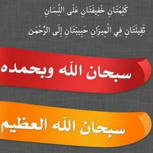 خالد ابرهيم