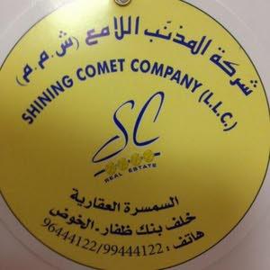 Shining Comet company