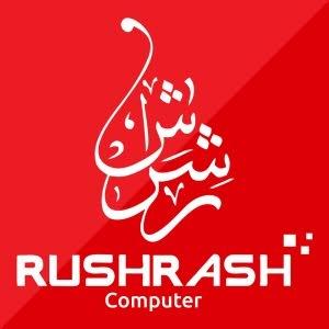 شركة رشراش  للكمبيوتر