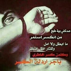 احمد الساري