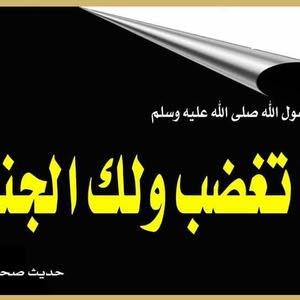 عمر سالم