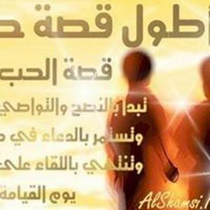 احمد البريكي