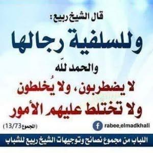 علي محمد الشريف