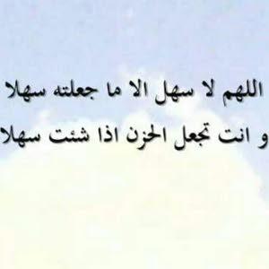 احمد الشمري
