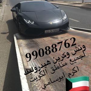 كرين الكويت 99088762 اكرم ابوسامي