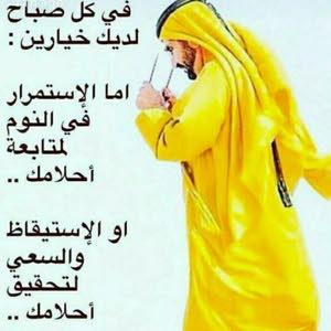 ابومحمد