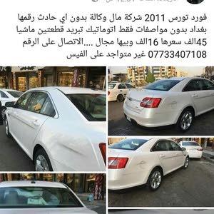 2011 Taurus for sale