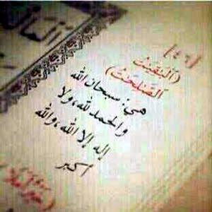 al6aawil