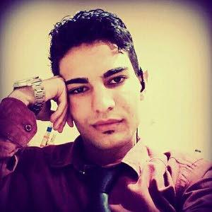 اراس عمر