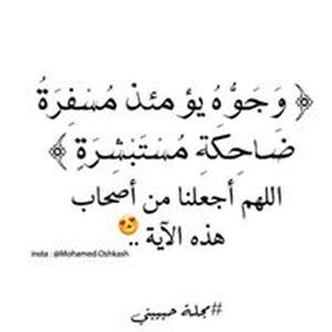 Eslam Fouad