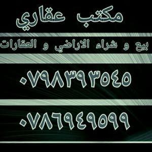 مكتب عناد بني هاني0786949599
