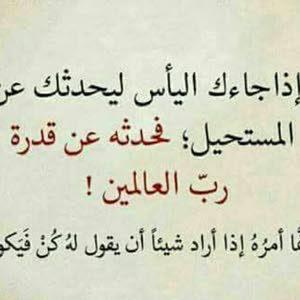 Esraa Abd Elmeneam