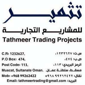 Tathmeer Trading Projects