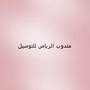 Nayef Day