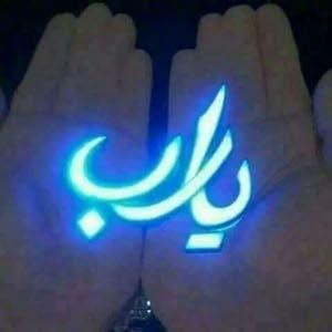 محمد السيوف بشار