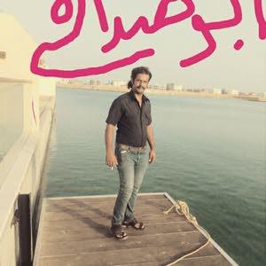 ابو صدام للمقاولات العامه