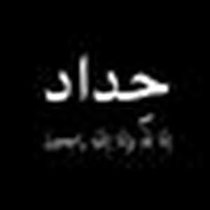 حسين مزهر الزيرجاوي