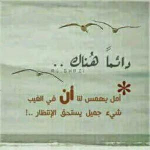 ahmad alwalah