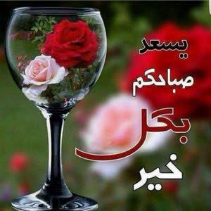 Hussam Ramadan Ramadan