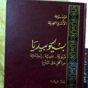 Badr Alhwaz