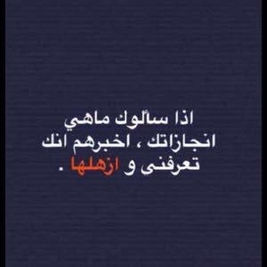 ابن الشام