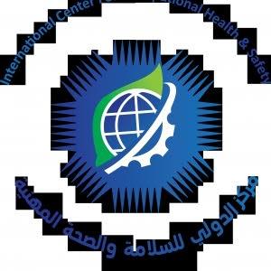 المركز الدولي للسلامة