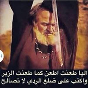 عبدالله سالم