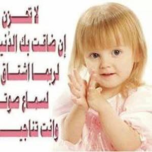 Somia Hamza
