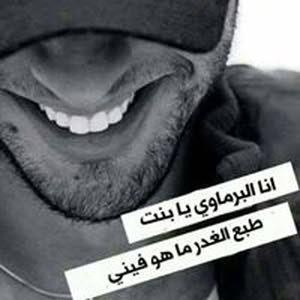 Abdallah Alburmawy
