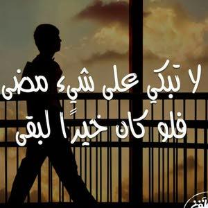 أحمدالقيسي Msalam