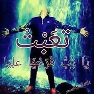 علاء الفجاري