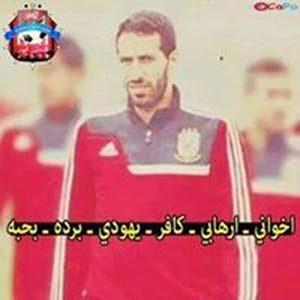 Khaled Bebo