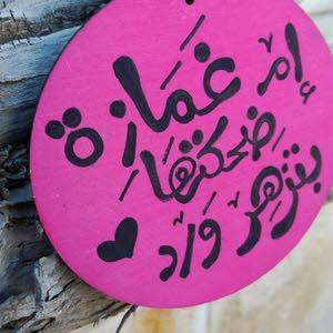sanaa Al Qaryouti