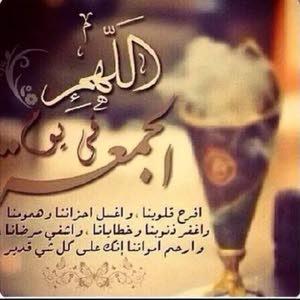 ahmad jubran Ahmad Jubran