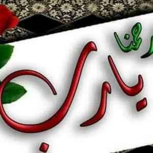علي عبدالله