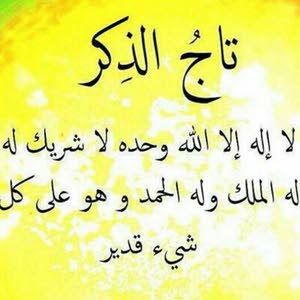 محمد مرايات هونداي