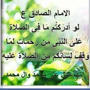 Abdulrasool Buahmed