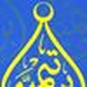 Ibn Tayma