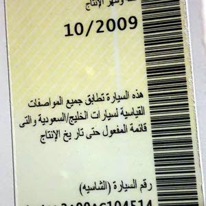 2010 Nissan Altima for sale in Al Ain