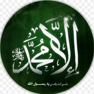 Abdulqadir Aboahmad
