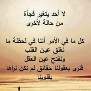 الحمدلله Siaybi