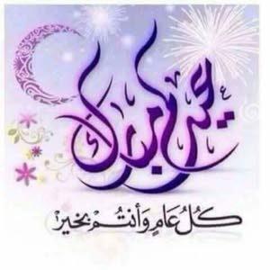 ابو احمد مقلد