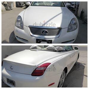 Gasoline Fuel/Power   Lexus SC 2007