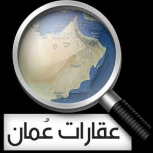 Khoyoul Properties خيول العقارية