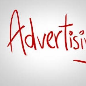 اعلانات