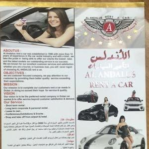 شركة الاندلس لتأجير السيارات دبي