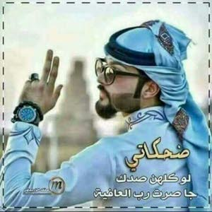 هادي الجوراني