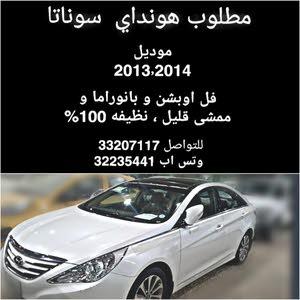 2013 Sonata for sale