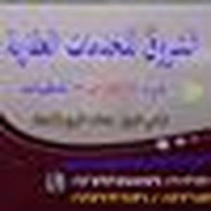 ابو احمد ابوزيد