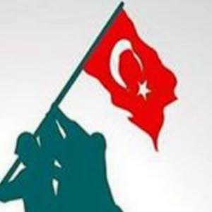 قوركم التركي